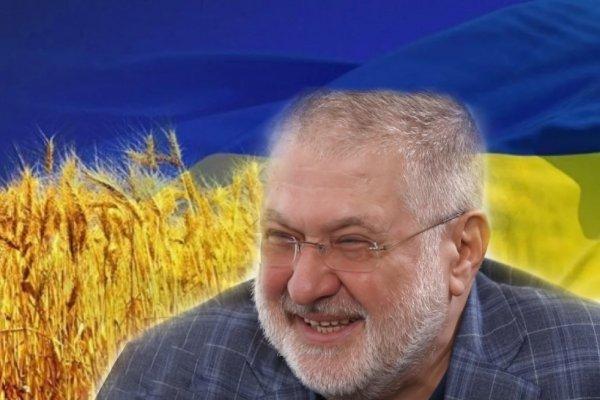 Олигарх Коломойский предложил России «купить» Украину за100млрд долларов