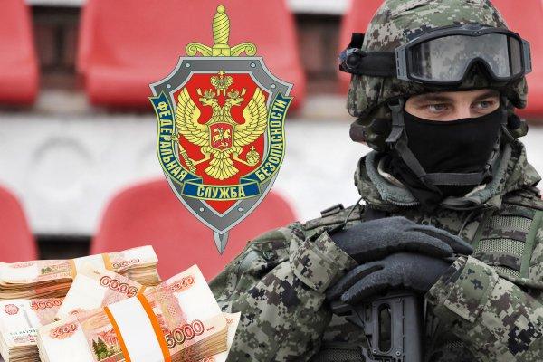 «Хороший понт дороже денег»: Почему спецназ влезает в долги ради «зачетной снаряги» рассказал офицер ФСБ