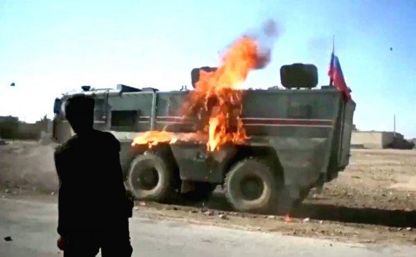 Военная полиция РФ попала под «коктейли Молотова» в Сирии
