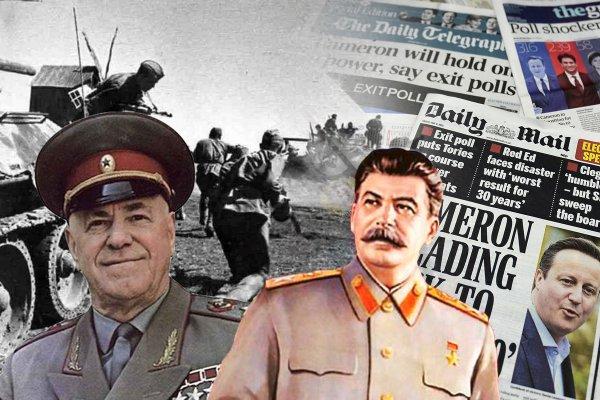 Западные СМИ развеяли самые популярные мифы о Великой Отечественной войне