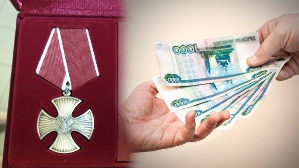 Тысяча рублей за героизм. Какие доплаты полагаются за награды в армии РФ?