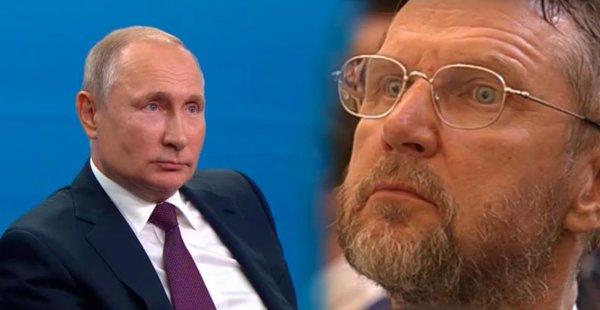 Массажист Путина оказался одним из самых влиятельных людей России