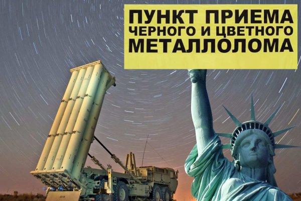 Американские ПРО в одночасье стали хламом – завершено перевооружение Западного ВО «Искандерами»