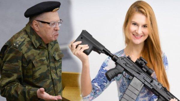 Жириновский готовит россиян к легализации короткоствольного оружия