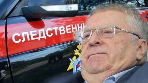 До 15 лет лишения свободы: Жириновского хотят привлечь к ответственности за межнациональную рознь