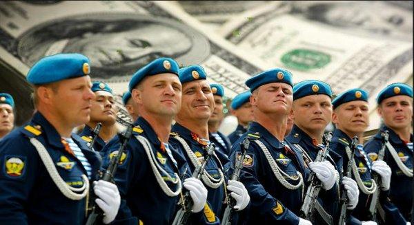 $25 млн: Получили ли ВДВ РФ обещанную «премию» за голову лидера ИГИЛ*?