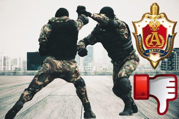 «Против лома нет приёма»: Рукопашный бой спецназа «Альфа» назвали бесполезным занятием
