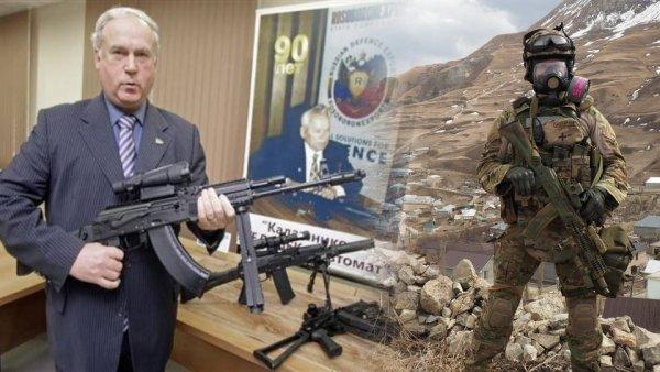 Спецназу ЦСН ФСБ не понравился «новый» автомат АК-200