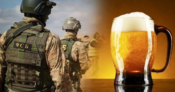 «Стрельба под пиво»: Офицер «Альфы» раскритиковал уровень подготовки спецназа ФСБ