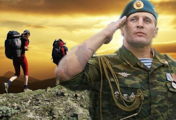 Как выжить и уцелеть во время экстремального туризма – военный эксперт дал ТОП-3 совета