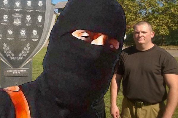 Наемника ЧВК «Вагнер» официально признали погибшим от рук ИГИЛ*