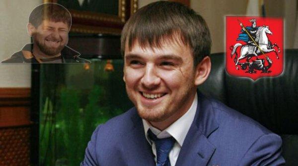 Собянин всё? Новым мэром Москвы может стать племянник Рамзана Кадырова