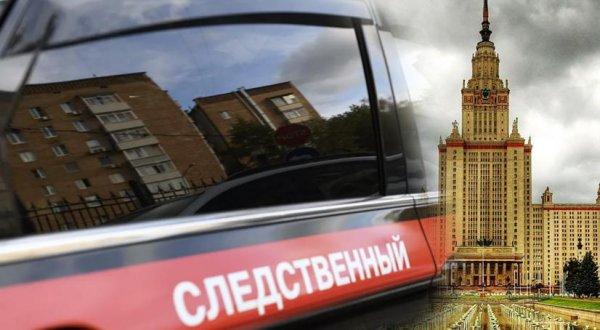 Аспиранта МГУ «выкинули» из окна 7-о этажа на глазах полицейских