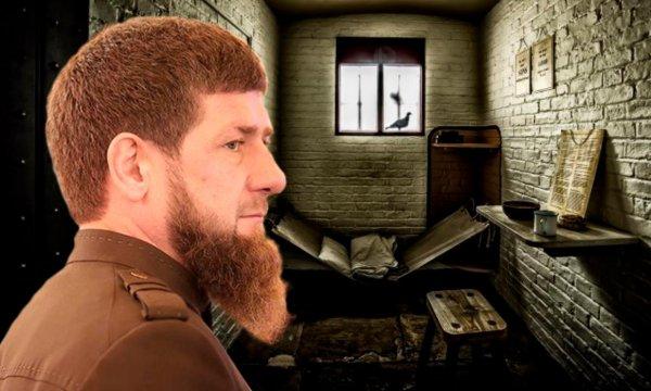 Рамзан Кадыров рискует попасть втюрьму