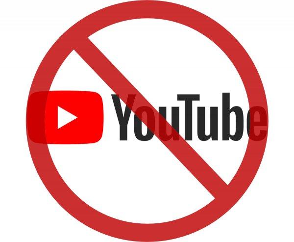 Путин закроет YouTube? Россиянам расскажут, что можно смотреть, а что нельзя