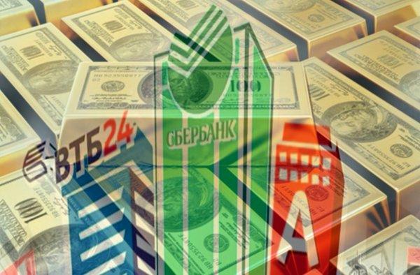 Рубль умирает, а ЦБ в этом «помогает»! Зачем Банки срочно продают золото в Европу?