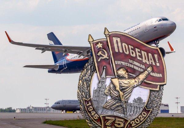 Значки дороже чести: «Аэрофлот» отказался возвращать долги клиентам