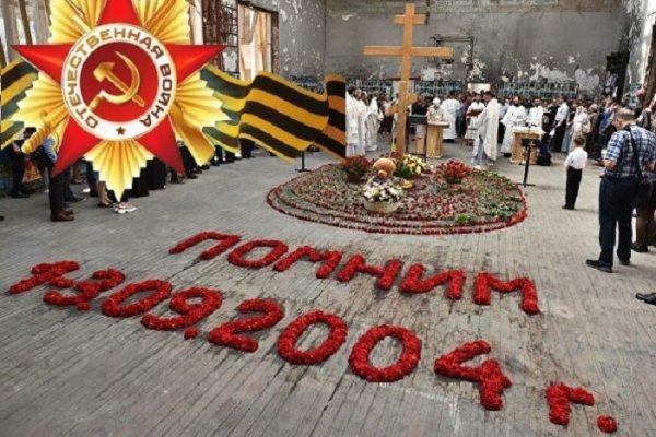 Праздника 9 мая никогда не будет: Государственная дума России решила днем окончания ВОВ назначить 3 сентября