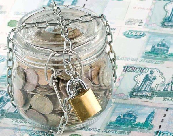 Не хотите по хорошему будет по плохому: Власти России предложили заморозить валютные счета россиян