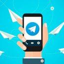 Расширяйте свой канал в телеграмм