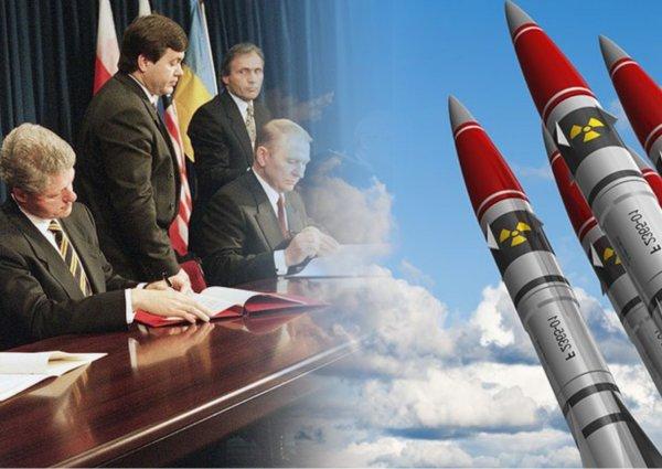 Украина требует от НАТО 200 миллиардов долларов за безопасность