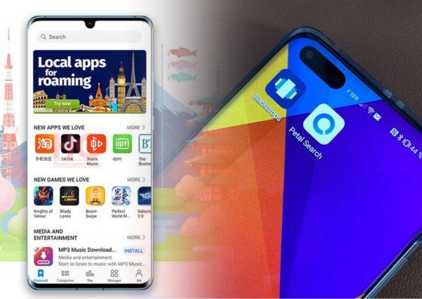 Huawei представил своё приложение-поисковик по типу Google