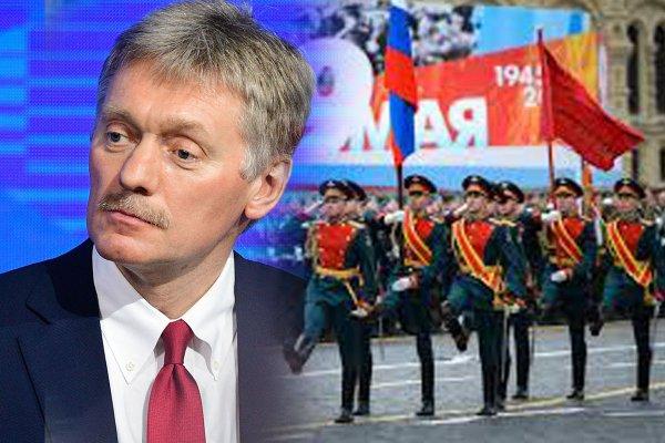Дмитрий Песков допускает, что Парад Победы 24 июня станет выходным