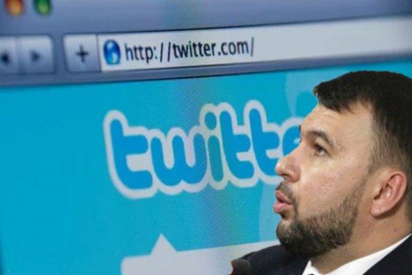 Глава ДНР назвал взлом своей страницы в Twitter хакерской атакой