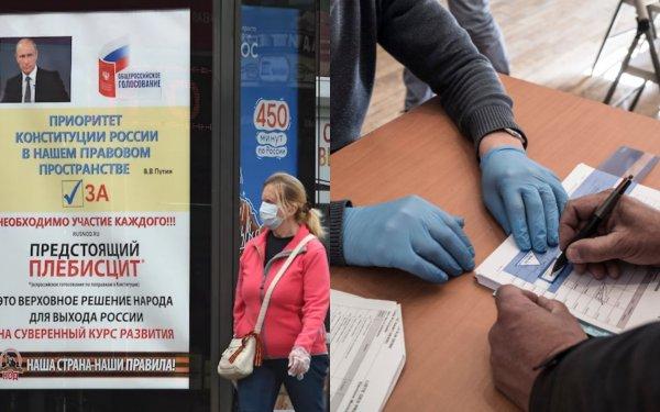 ЦИК и Роспотребнадзор обсуждают возможность голосования по Конституции на улице в палатках