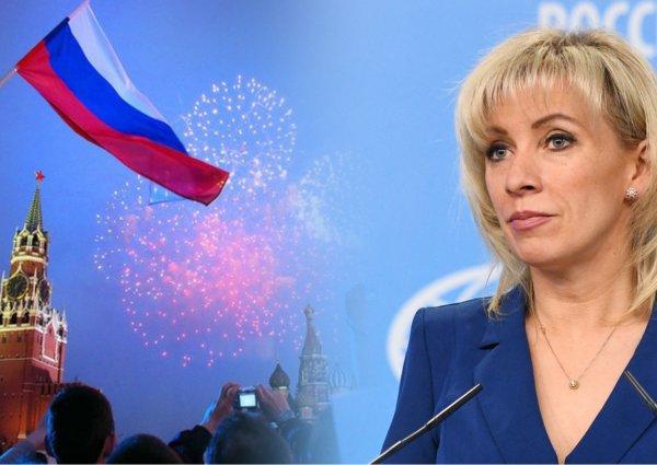 «Не только любовь к стране»: Захарова объяснила своё понимание патриотизма
