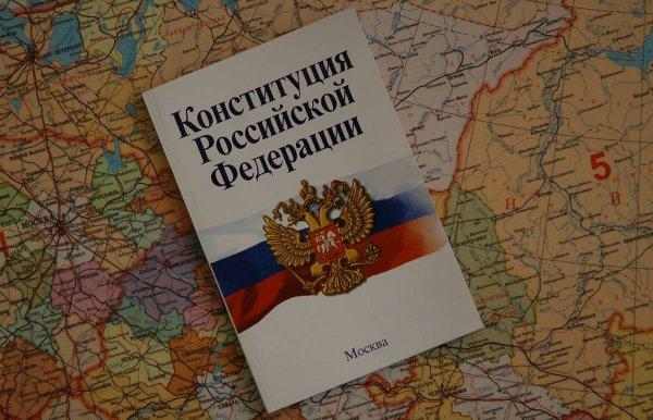 Отказавшись от примата международного права, Россия выйдет из «мирового казино»