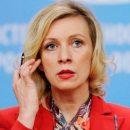 Захарова заявила, что только ливийский народ вправе распоряжаться нефтью