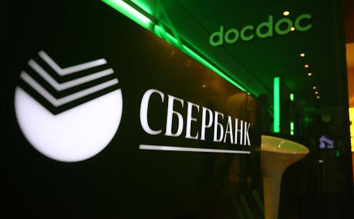 Сбербанк запустил сервис постановки диагноза через искусственный интеллект