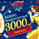 Быстрое создание учетной записи и решение любых сложностей от онлайн казино